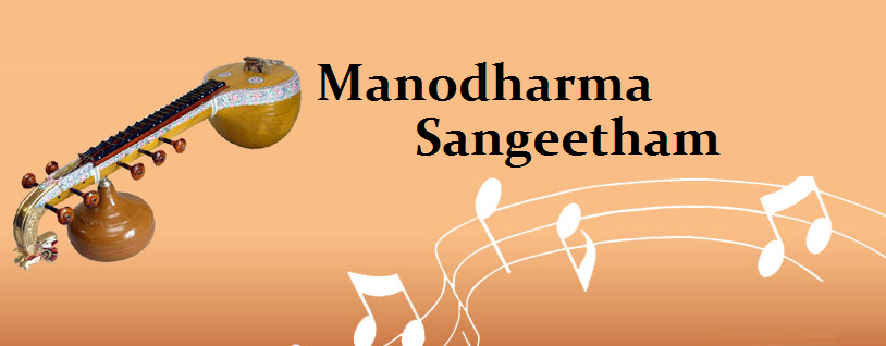 Manodharma: The Most Improvised Form Of Carnatic Music